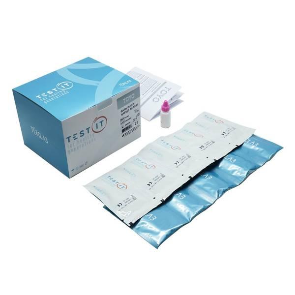 SARS-CoV-2 IgM/IgG Antibody Test - Szybki test na koronawirus 25 testów